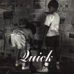 Far__quick_2